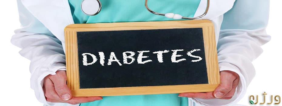 دیابت قند خون