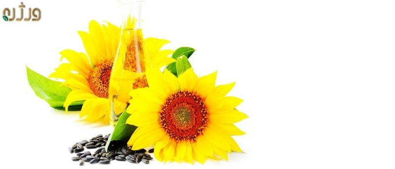 روغن آفتابگردان و ترکیبات روغن های خوراکی