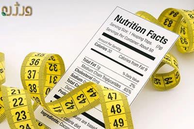 جدول حقایق ارزش غذایی